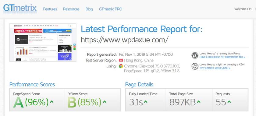WordPress网站性能及速度优化建议插图1