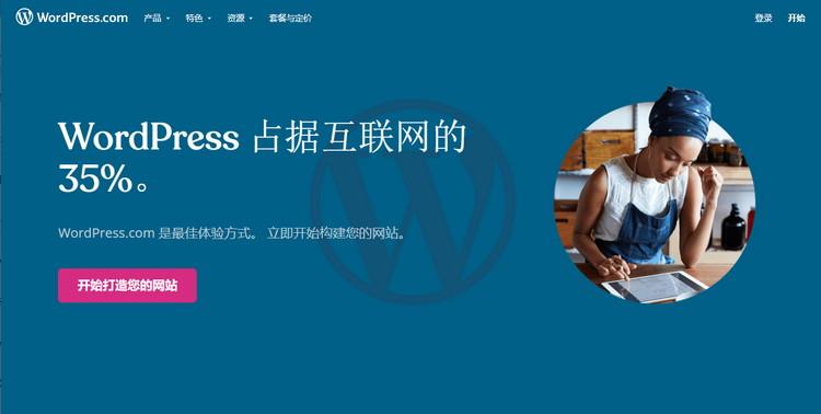 WordPress 5.9 新功能预测和发布计划